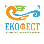 ЕкоФест
